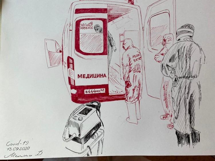 Персональная выставка рисунков Руслана Меллина - серия графических рисунков о том, как врачи и пациенты бьются со смертельно опасной болезнью. Фото: Личный архив автора
