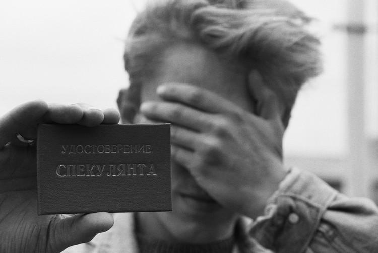 Шуточное удостоверение у торговца на рынке, 1992 год, Москва. Фото: Олег Власов/Фотохроника ТАСС