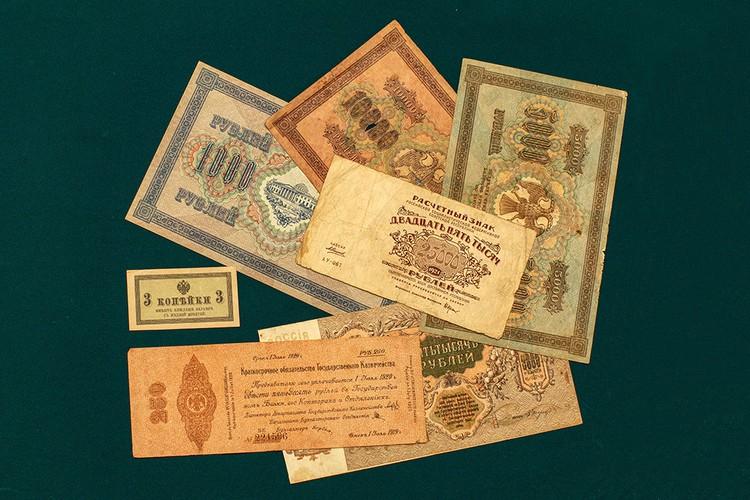 На выставке можно проследить, как деньги Российской империи сменились «думскими», «пятаковками», «керенками». Фото: Музей-заповедник «Кузнецкая крепость»
