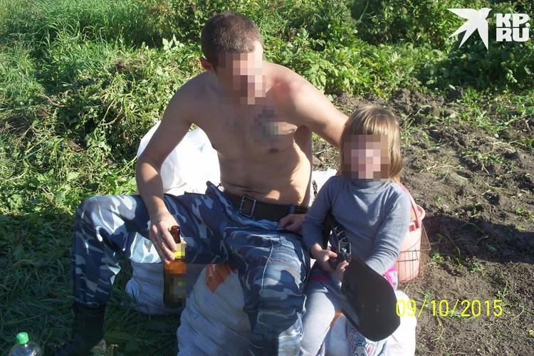Отец пил пиво, а рядом была девочка. Фото: ok.ru