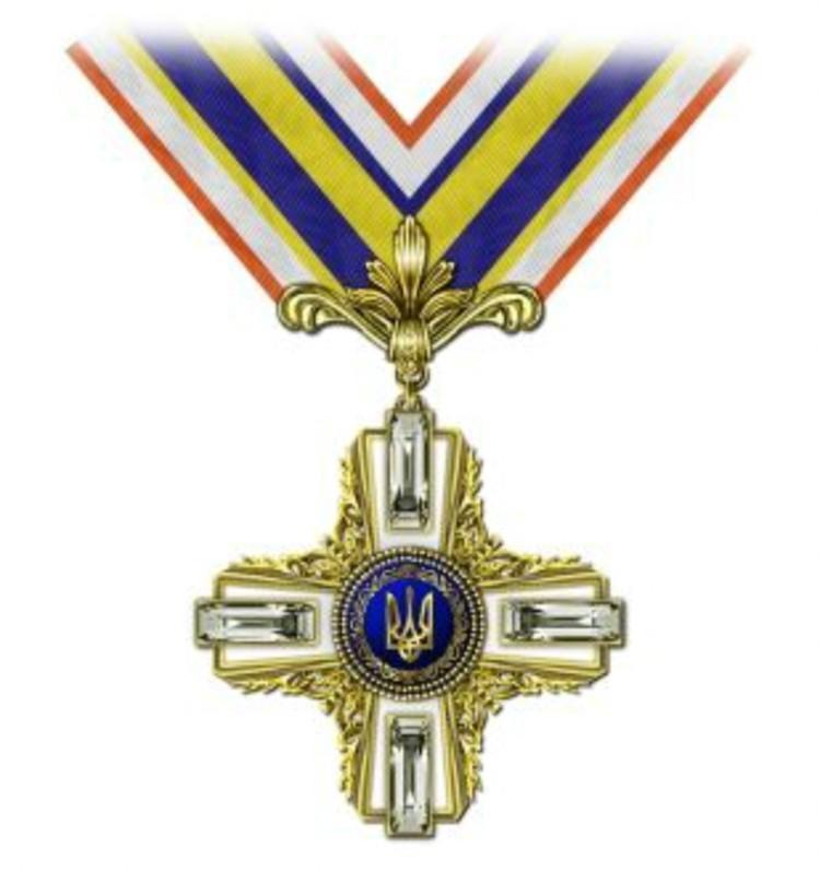 Орден Свободы.