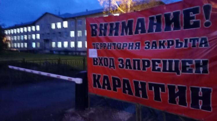 Моногоспиталь в Вологде, Советский проспект, 63