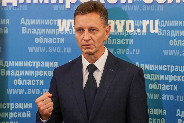 Губернатор Владимирской области Владимир Сипягин. Фото: Владимир Смирнов/ТАСС