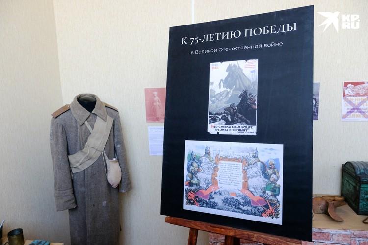 Открытие экспозиции приурочили к 75-летию Победы.