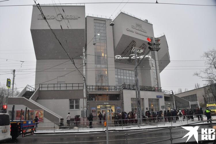 Церемония прощания прошла на сцене театра Романа Виктюка