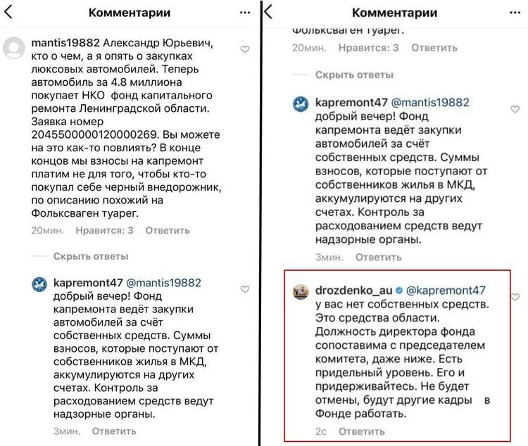 Прения прошли на публике. Фото: instagram.com/drozdenko_au