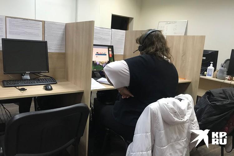 Зарплату обещают стабильную – 30.000 рублей плюс 250 за каждого дошедшего до медцентра клиента.