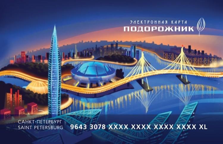 """""""Подорожник"""", рассказывающий о современном развитии города"""