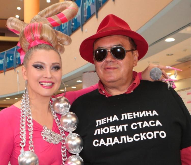 Лена Ленина и Стас Садальский.