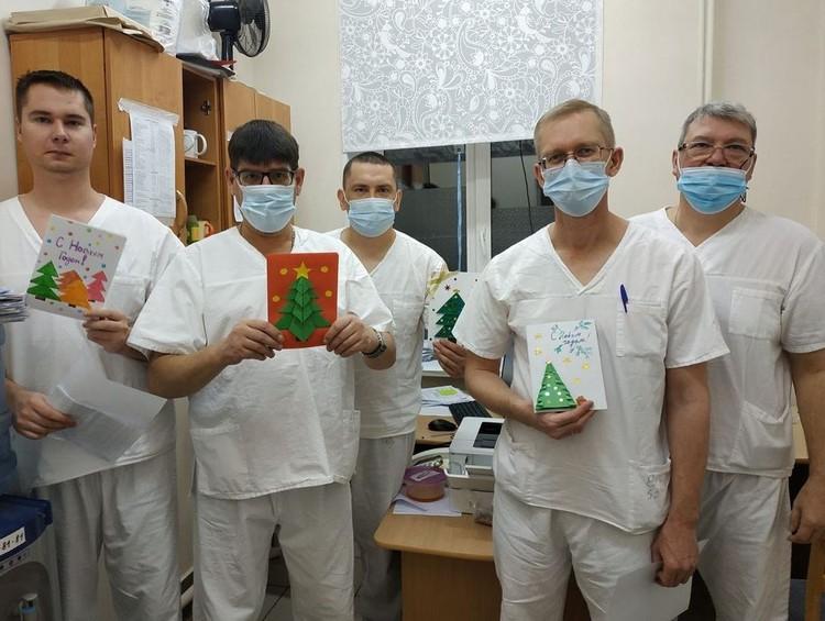 Такое поздравление очень тронуло врачей. Фото: instagram.com/gkb9.chelyabinsk