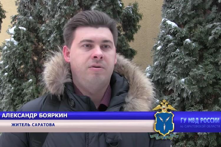 Александр Бояркин поблагодарил инспекторов ДПС ГИБДД
