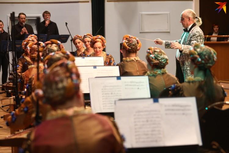 Оркестром дирижировал Александр Кремко.