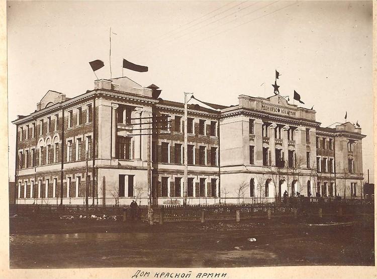 Это - Дом красной армии. Фото: Музей Новосибирска.