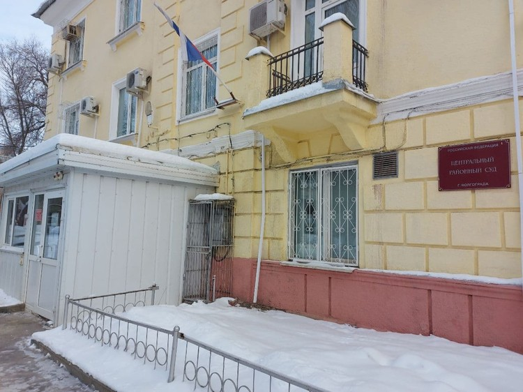 Уголовное дело рассматривает Центральный районный суд Волгограда