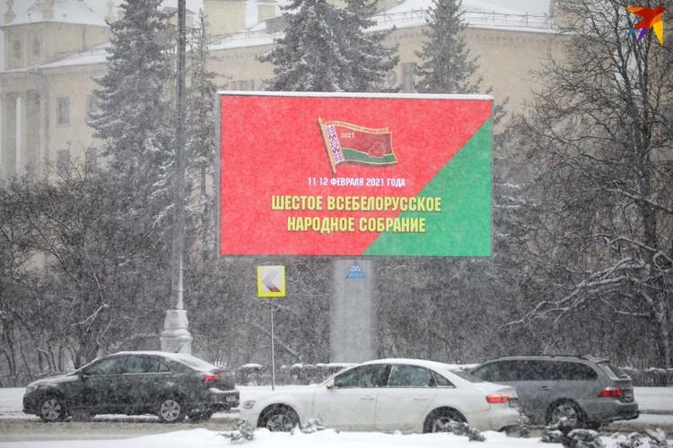 Тем временем, до Всебелорусского народного собрания осталась неделя