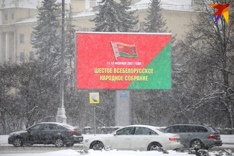 В проекте программы развития на 2021-2025 годы утверждается, что «Беларусь зарекомендовала себя надежным партнером на международной арене» и что «белорусы стали жить лучше».