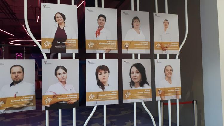 Фотовыставка «Герои нашего времени» открылась в Хабаровске