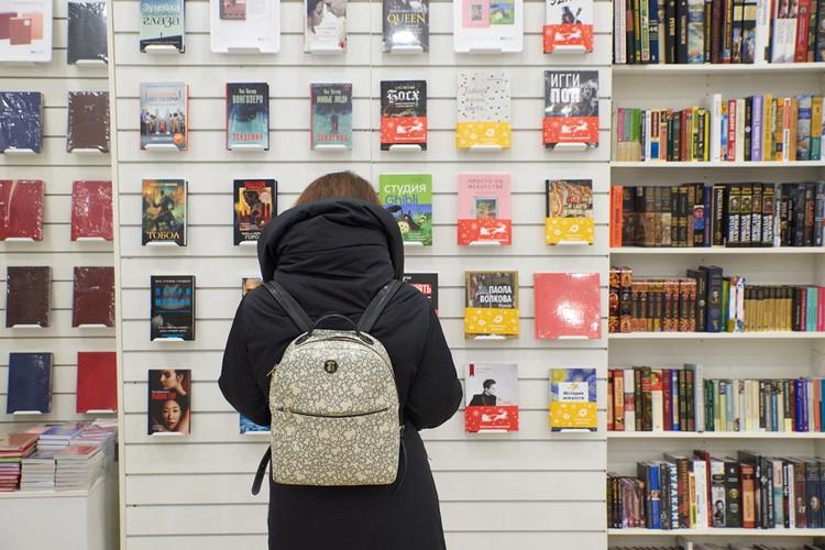 Фото: «Читай-город».
