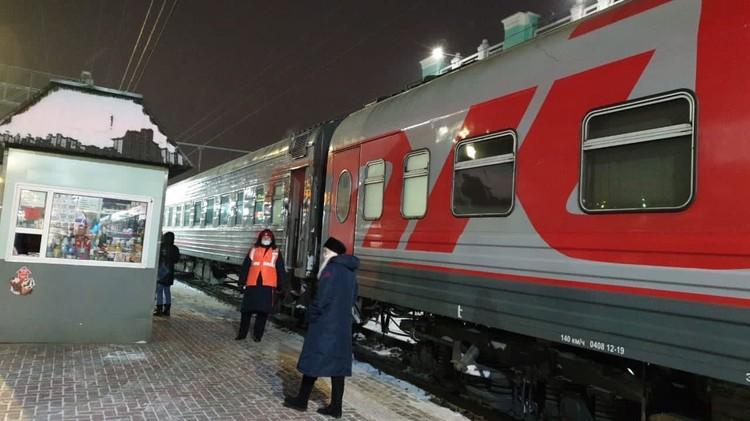 Собаку переправили из Омска в Москву на этом поезде. Фото: приют «Теремок»