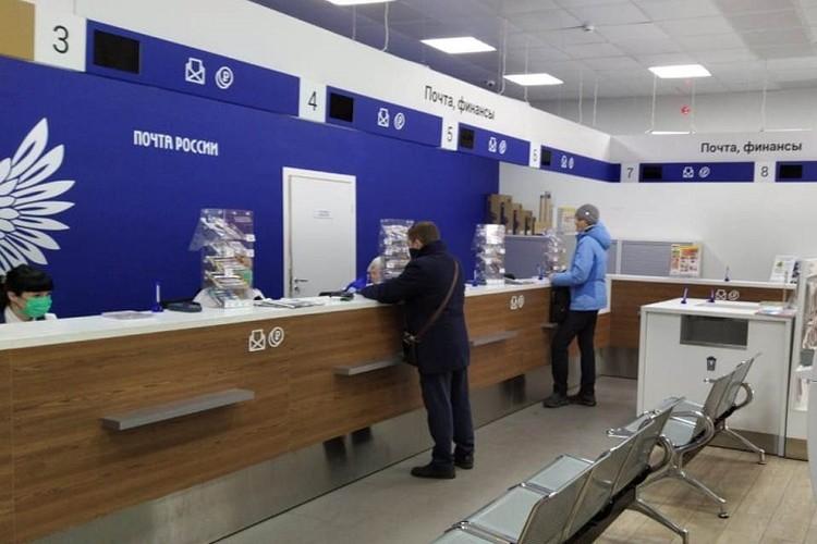 В почтовых отделениях создана современная, максимально комфортная для клиентов и сотрудников обстановка. Фото: Пресс-служба Почты России