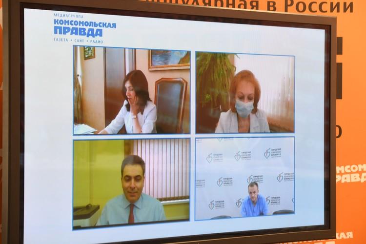 Конференция прошла в гибридном формате: часть спикеров подключились к мероприятию онлайн.