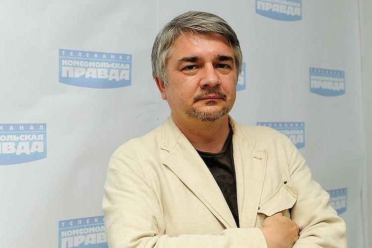 Политолог, глава Центра системного анализа и прогнозирования Ростислав Ищенко.
