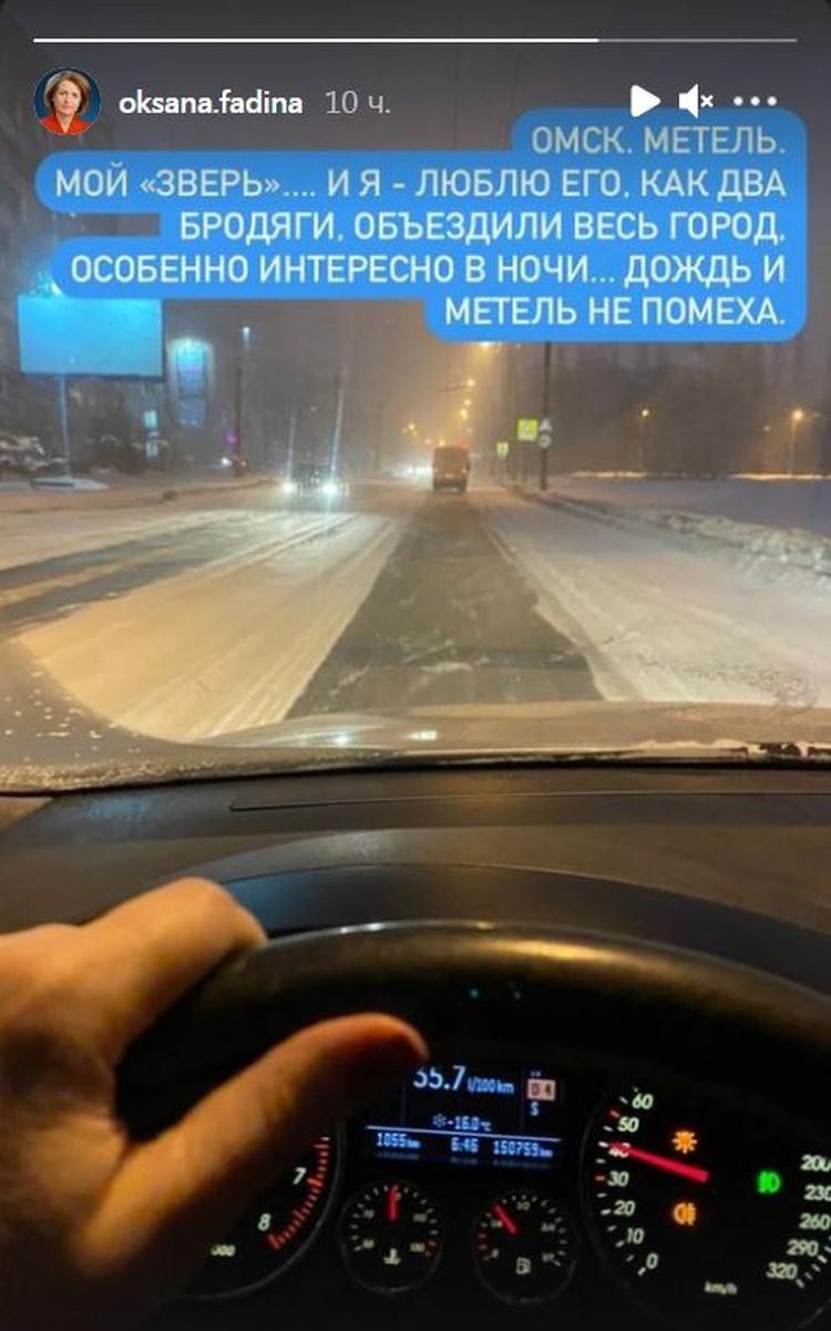 Мэр самостоятельно выехала на улицы города после снегопада. Фото: Instagram Оксаны Фадиной