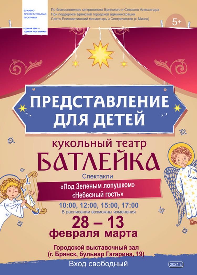 Фото: Свято-Елисаветинский монастырь.