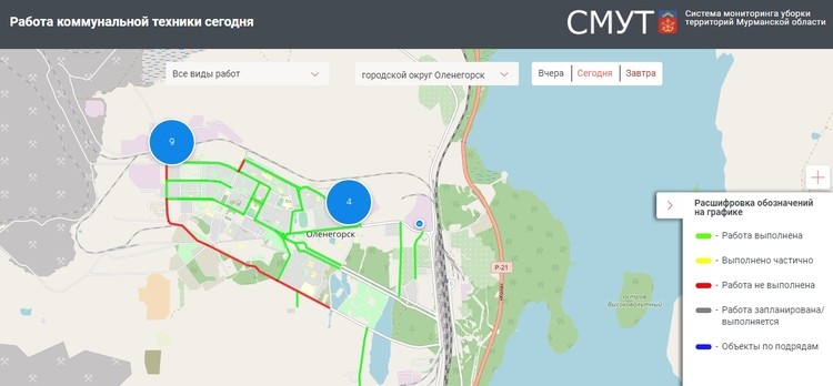 Через систему мониторинга можно следить за уборкой снега в каждом городе. Фото: скриншот