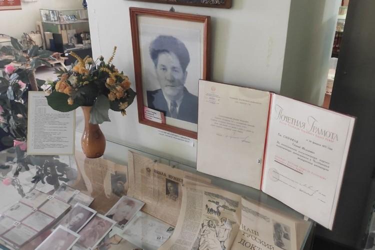 Композиция, посвященная Синякову, в музее медицины Фото: Музей истории медицины Челябинска