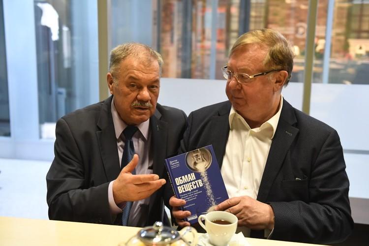 У Александра Гамова появился повод позвонить экс-премьеру Сергею Степашину