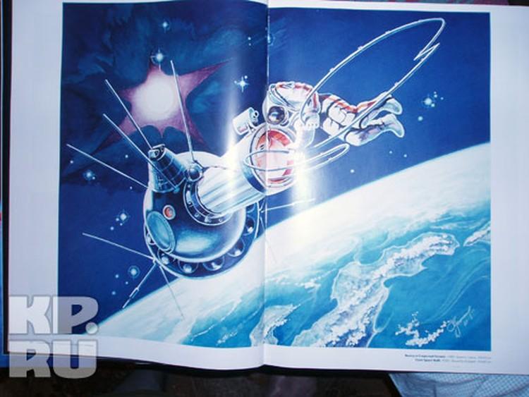 На этой картине космонавт и художник Алексей Леонов, как рассказывала его сестра, изобразил себя, первого человека в мире, вышедшего в открытый космос.