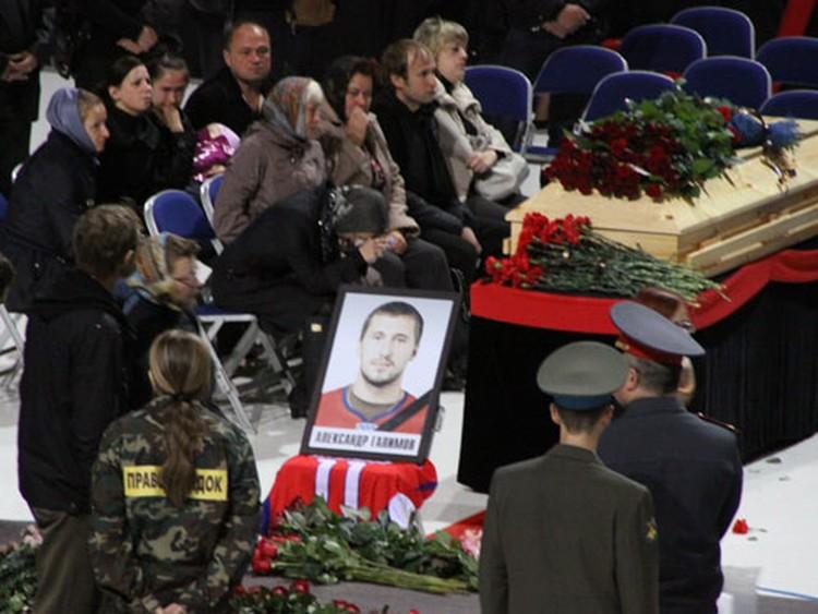 В «Арене-2000» проходит церемония прощания с хоккеистом Александром Галимовым.