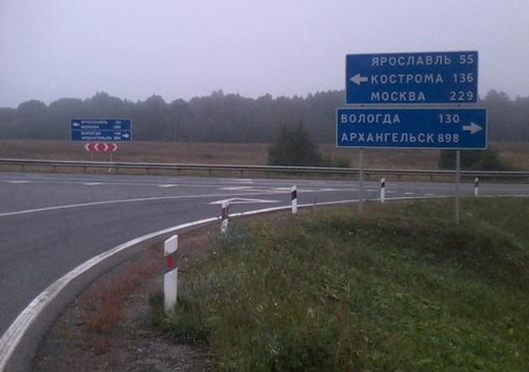 На одном указатели до Москвы 229 километров, на другом - 328. Где, интересно, тут короткая дорога?