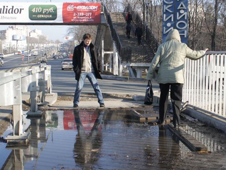 Передвижение по такому понтонному мосту, который по утрам схватывается льдом, всерьез грозит тяжелыми травмами