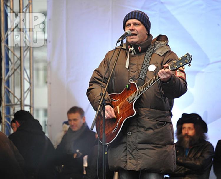 Алексей Кортнев спел про Сашу