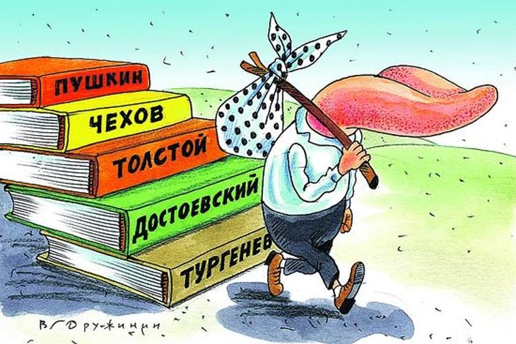 Рис. Валентина ДРУЖИНИНА