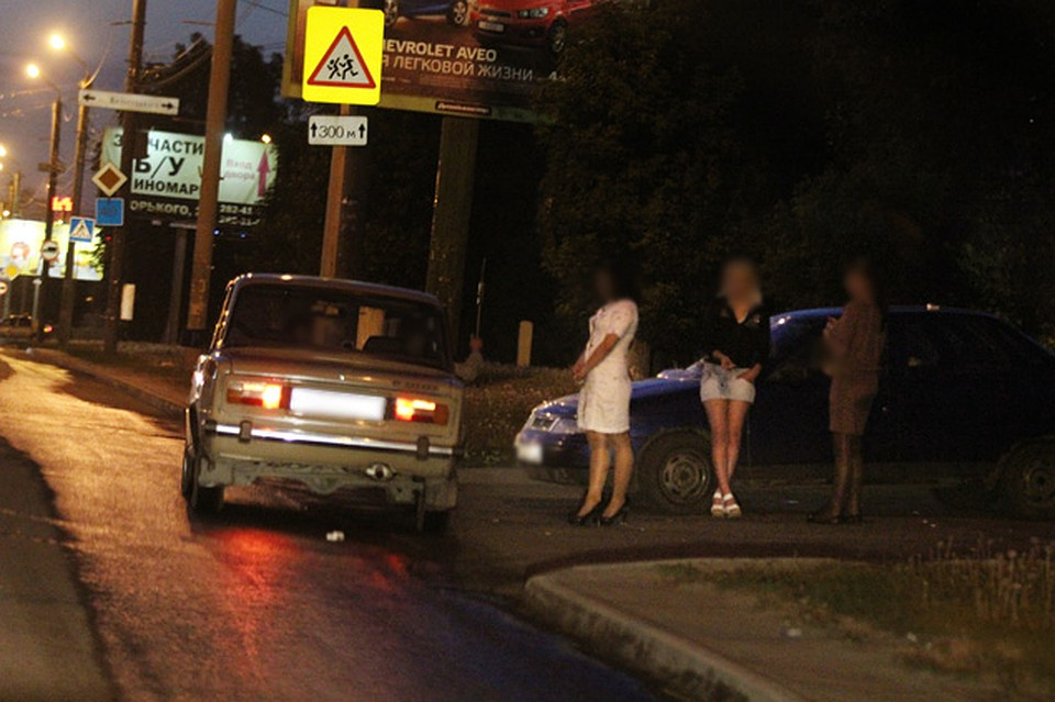 Проститутки ул свободы парень снял проститутку русское