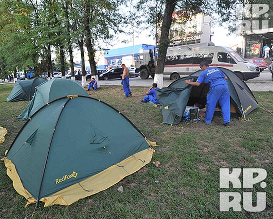 Палаточный городок МЧС в Крымске