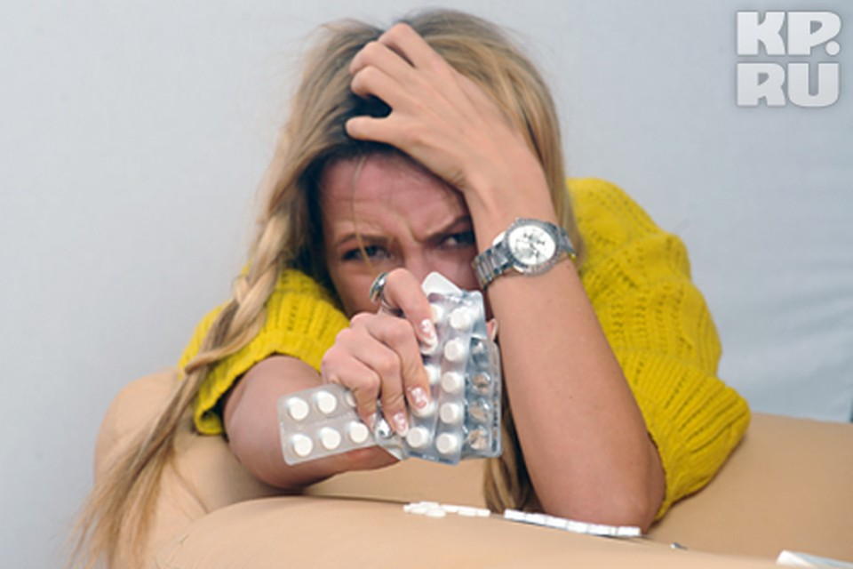 Теперь, чтоб избавиться от мигрени, надо получить рецепт на обезболивающее