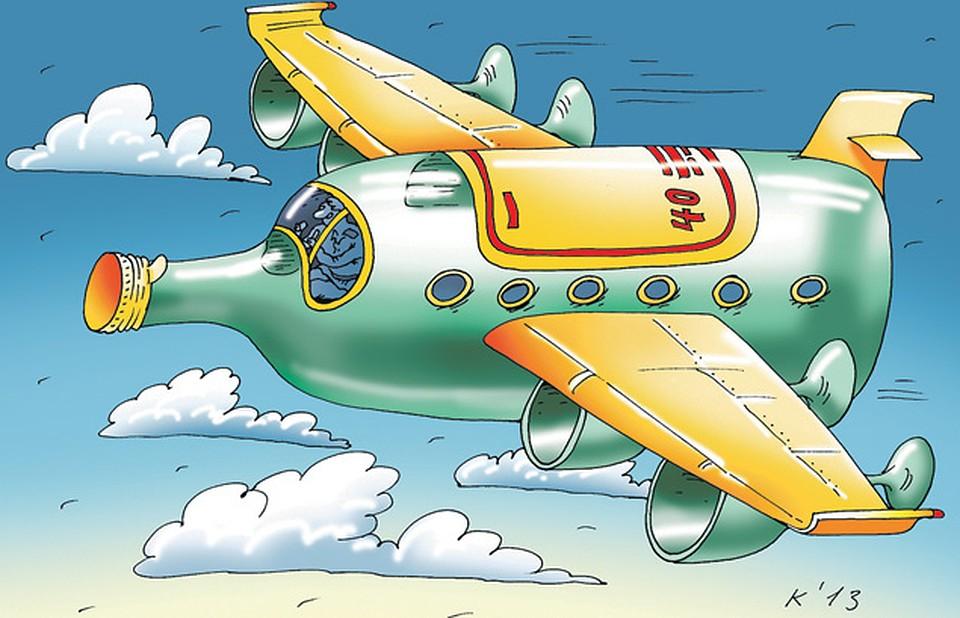Картинки гифы летит самолет натуральный минерал