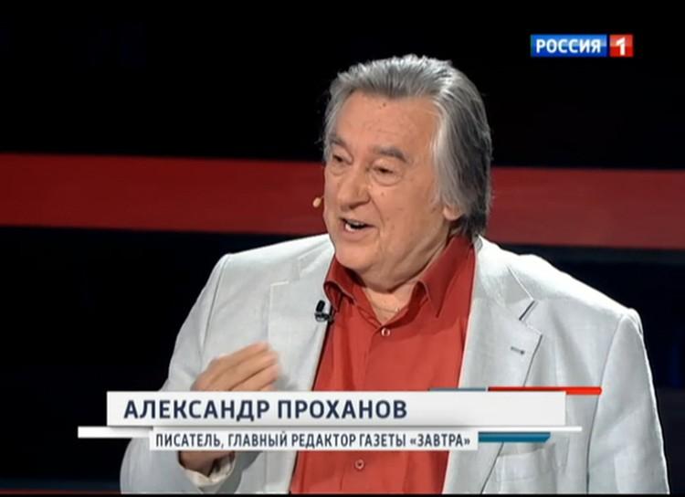 """Александр Проханов: """"Вы что, не ожидали реванша?"""""""