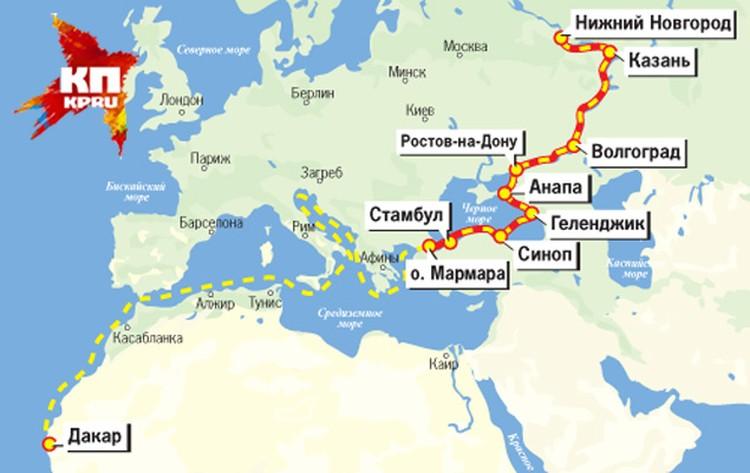 До Дакара путешественники доберутся только в следующем году.