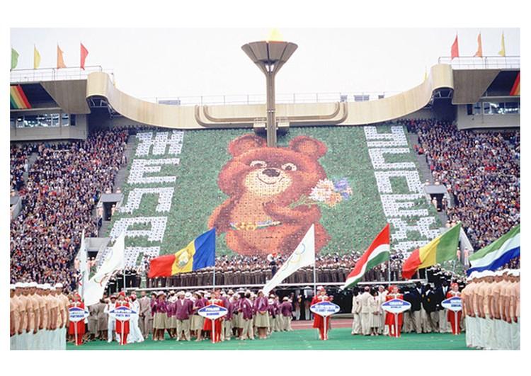 Церемония открытия Олимпийских игр «Москва 1980».