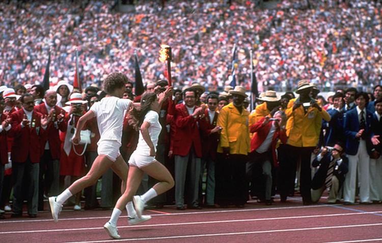 Церемония открытия Олимпийских игр «Монреаль 1976».