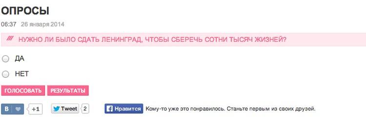 """Провокационный опрос не оставил равнодушными даже знаменитостей: """"Висит фото на сайте дождя. Хорошо, что моя мама этого уже не увидит"""" , - не остался в стороне певец Олег Газманов."""