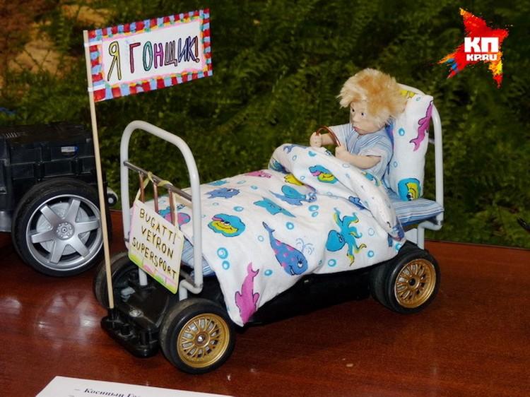 """Из """"бугатти-вейерон"""" 8-летний Георгий Косицын сделал кровать-мечту для гонщика."""