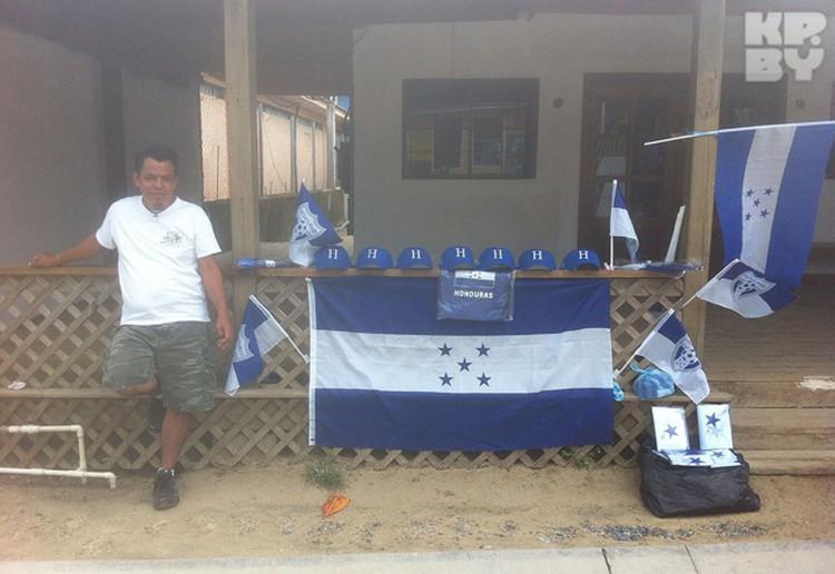 Флаг Гондураса.