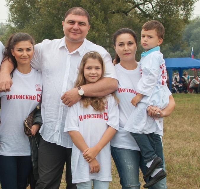 это, потомский и его семья фото фотографий