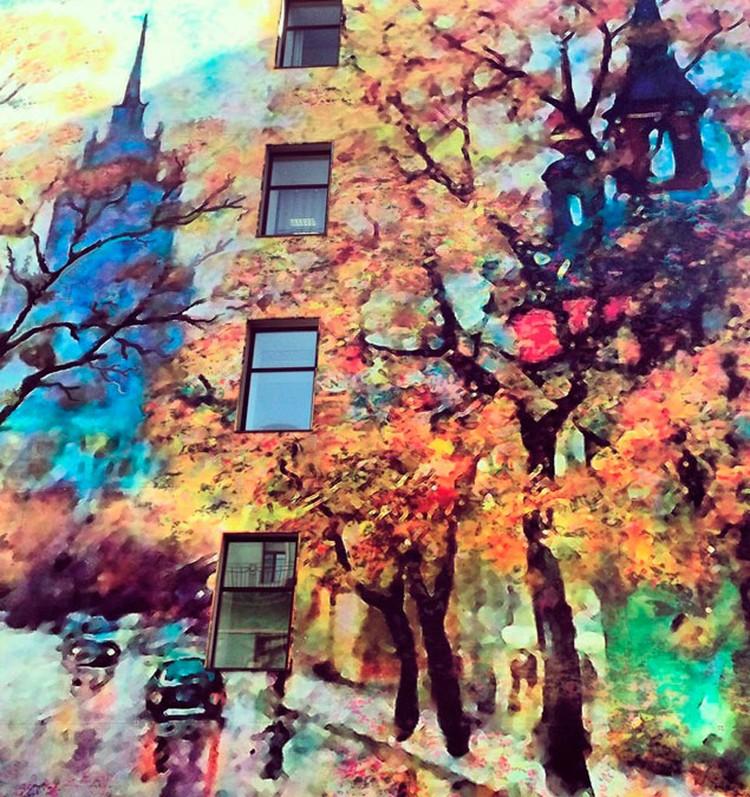 Москва. Осенний блюз.